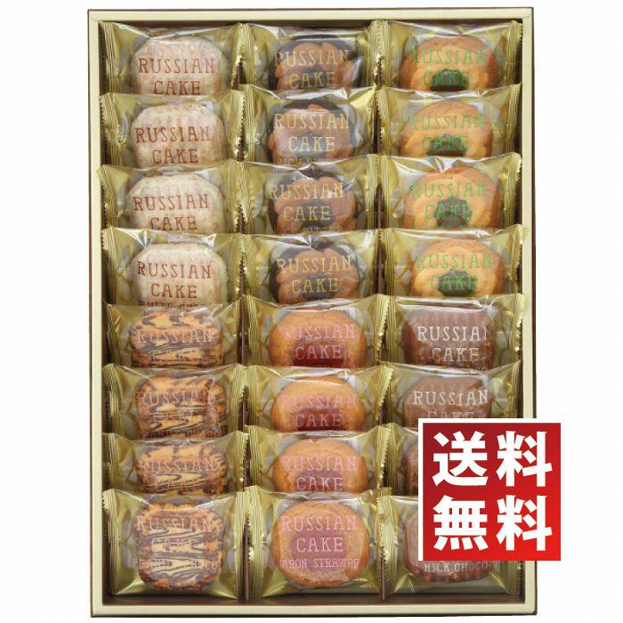 中山製菓 ロシアケーキ24個入 SRC-15
