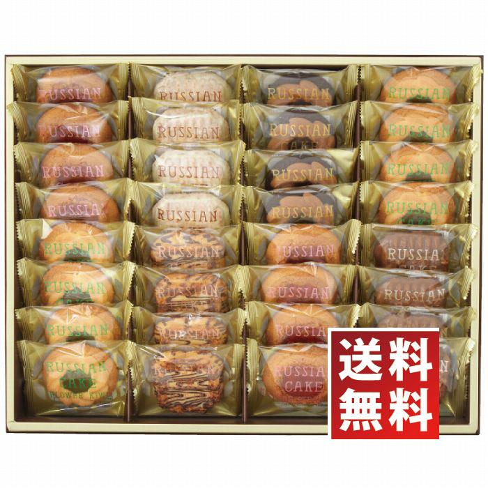 中山製菓 ロシアケーキ32個入 SRC-20