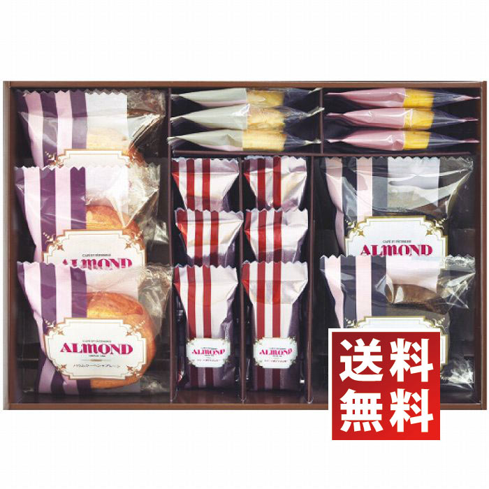 ALMOND アマンド焼菓子詰合せ ALM-20