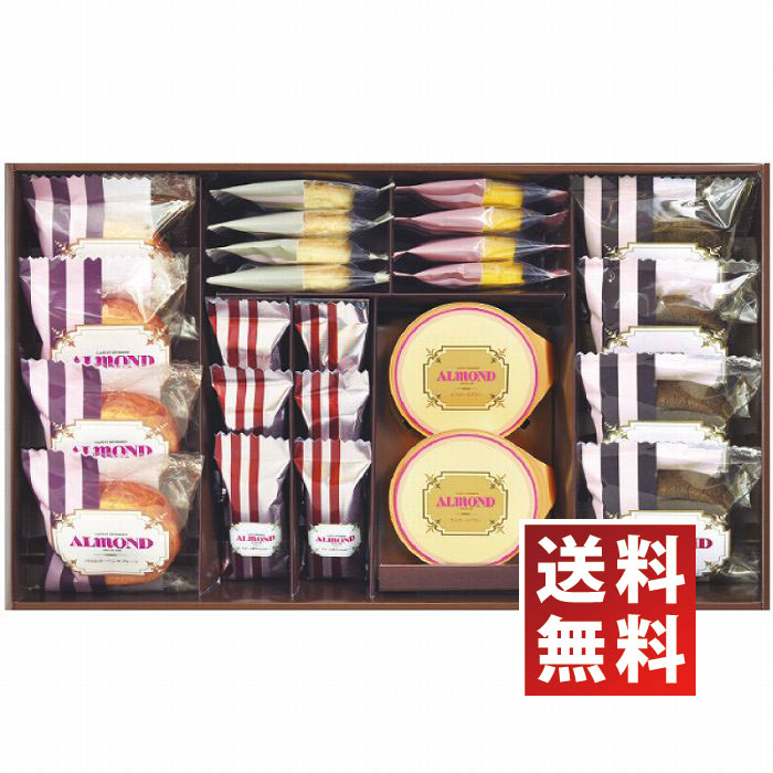 ALMOND アマンド焼菓子詰合せ ALM-30