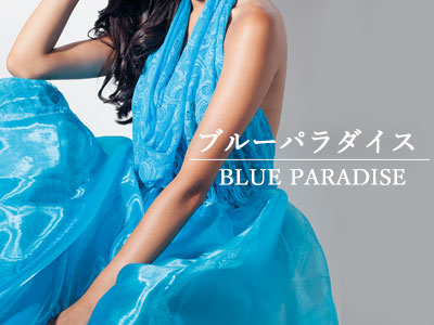 Blueparadise