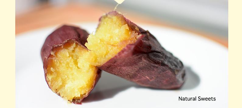 大分県産 甘太くん 冷凍焼き芋 Natural Sweets