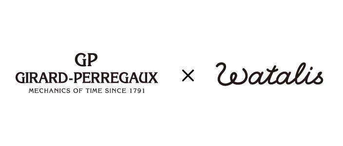 girard perregaux×WATALIS