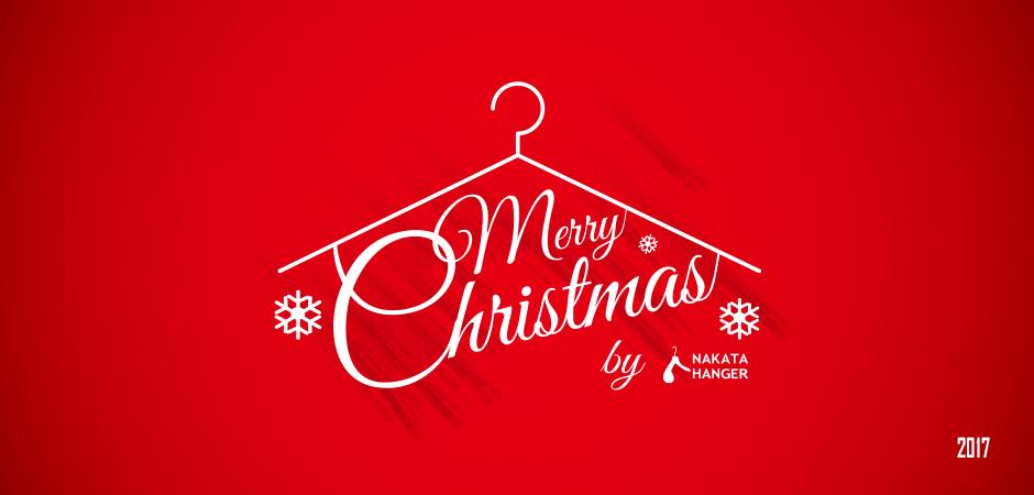 クリスマス特別パッケージ