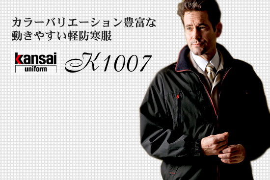 ������˥ե�����K1007(10070)