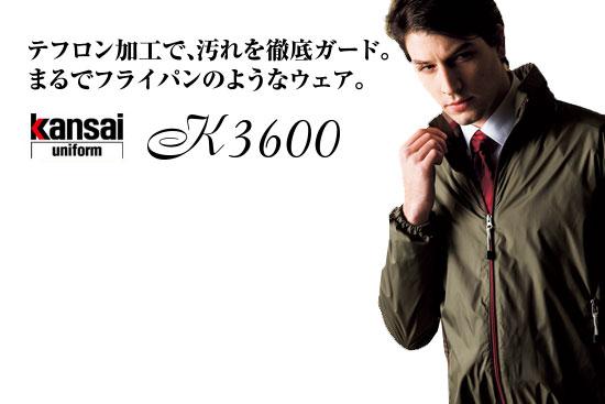 ������˥ե�����K3600(03600)