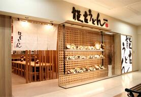 イオン大野城店