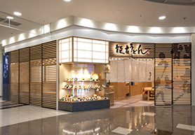 イオンモール福岡店