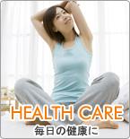 ギャバ太郎ショップ 毎日の健康