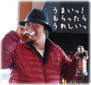 八ヶ岳地ビールタッチダウンバレンタイン限定チョコビール「ショコラ・シュバルツ」