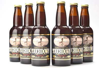八ケ岳地ビール タッチダウン飲み比べセット