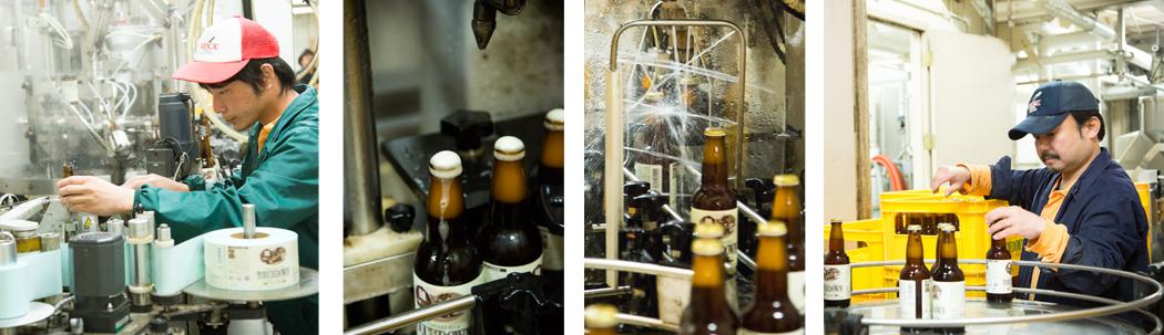 瓶にラベルを張り、1本1本確認しながら瓶詰作業を行います。