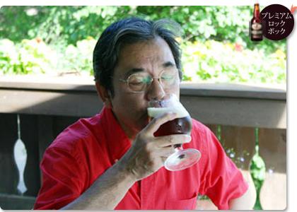 八ヶ岳地ビールタッチダウンを飲んだ方の声2007年紫綬褒章受章 歌舞伎俳優 中村 梅玉さん
