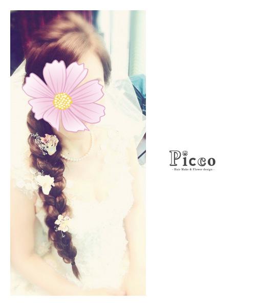 お客様とPiccoの髪飾り01