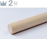 そば打ち道具 麺棒 φ25〜30mm/メープル