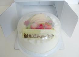ケーキを箱に入れます