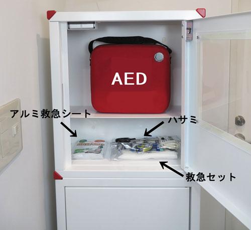 aedbox1