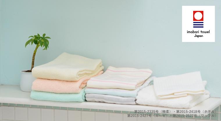 絹綿美人-シルクアミノ加工-