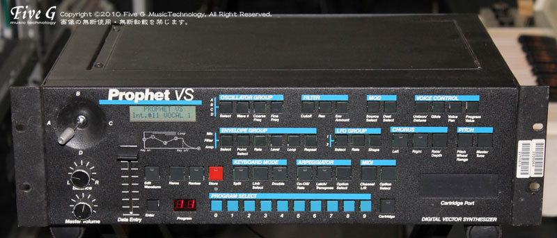 「SEQUENTIAL CIRCUITS PROPHET-VSR (2)」