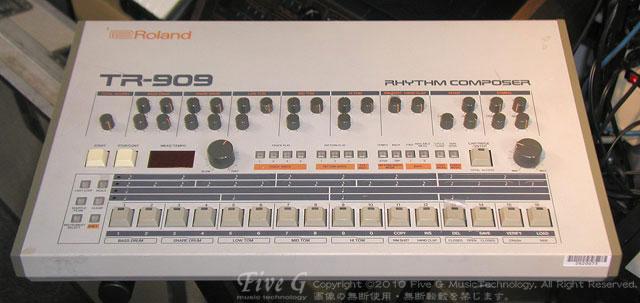 「ROLAND TR-909 後期型 (13)」