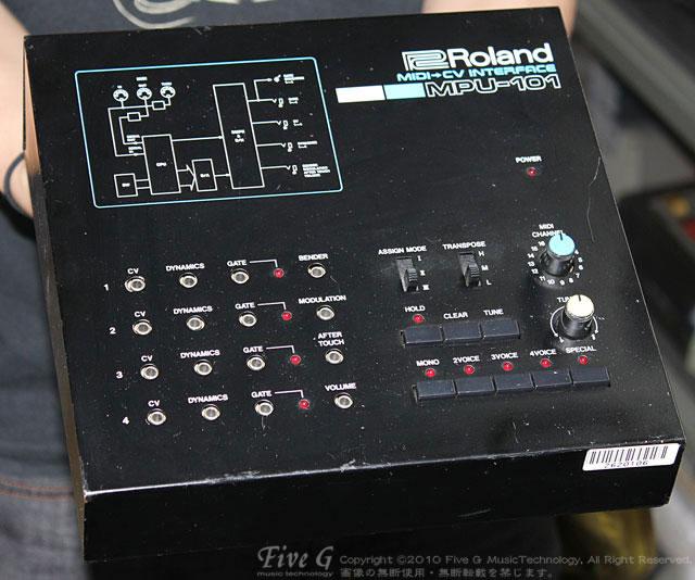 「ROLAND MPU-101」