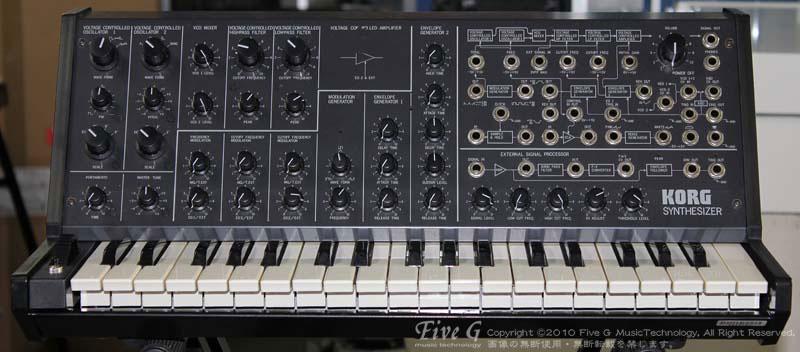 「KORG MS-20 前期型 (5)」