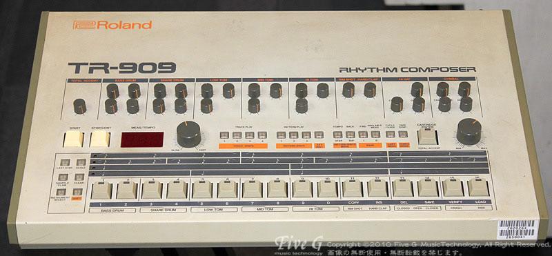 「ROLAND TR-909 後期型 (12)」