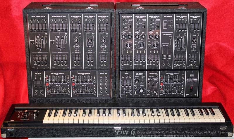 「ROLAND SYSTEM-700 Laboratory set」