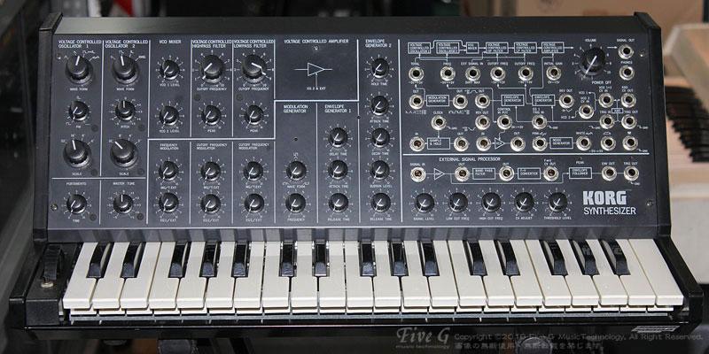 「KORG MS-20 後期型 (3)」