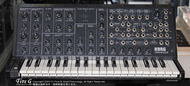 「KORG MS-20 後期型 良品 (1)」