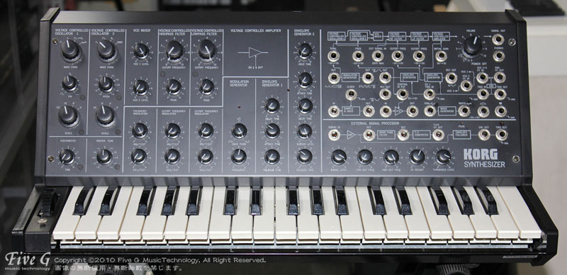 「KORG MS-20 前期型 美品 (3)」