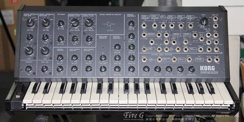 「KORG MS-20 前期型 (4)」