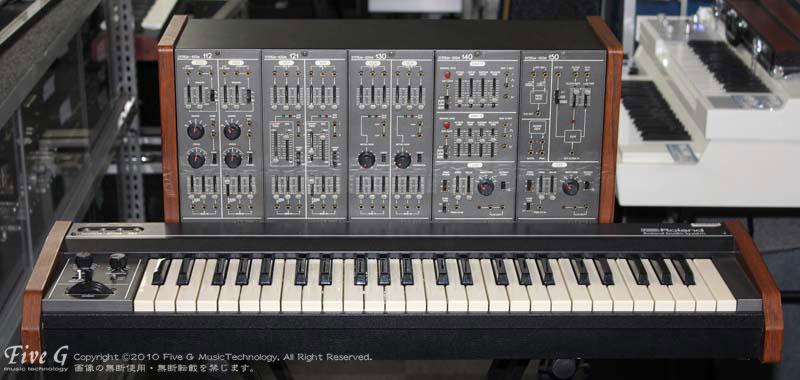 ROLAND SYSTEM-100M D SET (1)