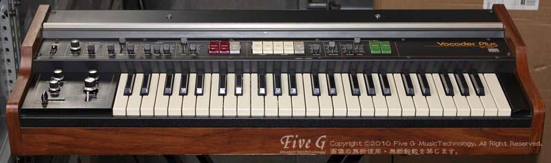 「ROLAND VP-330 初期型」