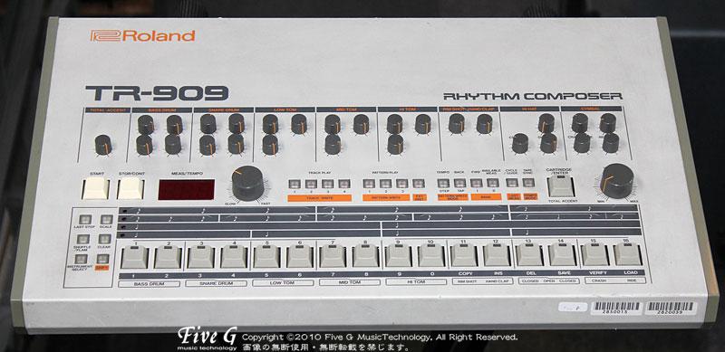 「ROLAND TR-909 後期型 (8」