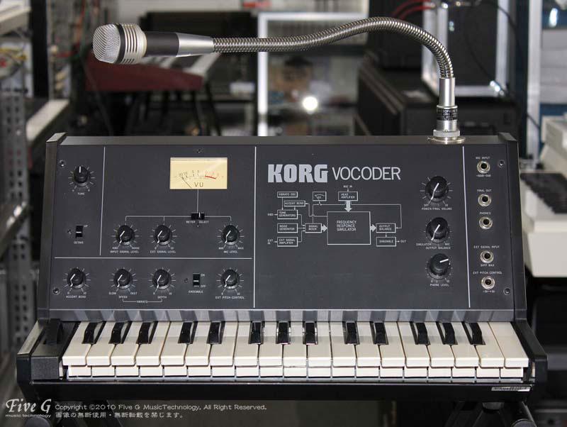 「KORG VC-10」