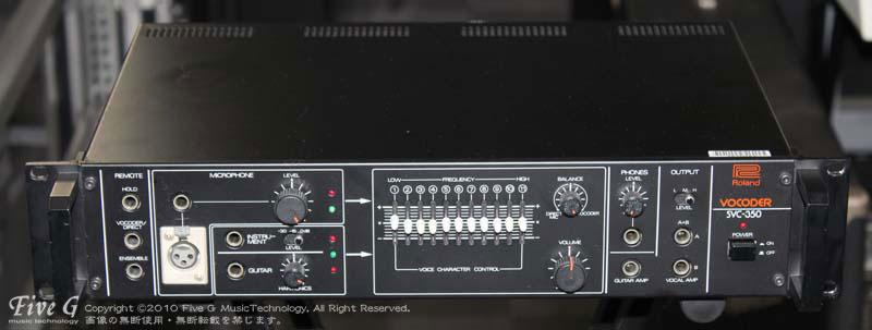 「ROLAND SVC-350」