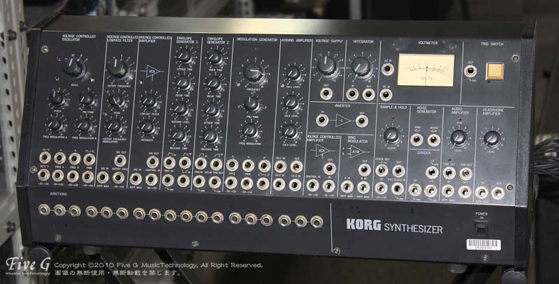 「KORG MS-50 (2)」