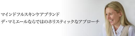 http://file001.shop-pro.jp/PA01303/864/images/index/h2_annie.jpg