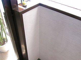 出窓の下の壁 殺菌後