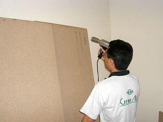 床パネルをMD123防カビ