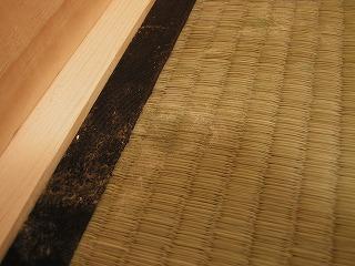 ログハウス内の畳にカビ発生