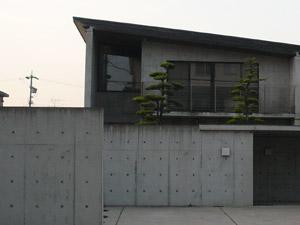 コンクリート住宅