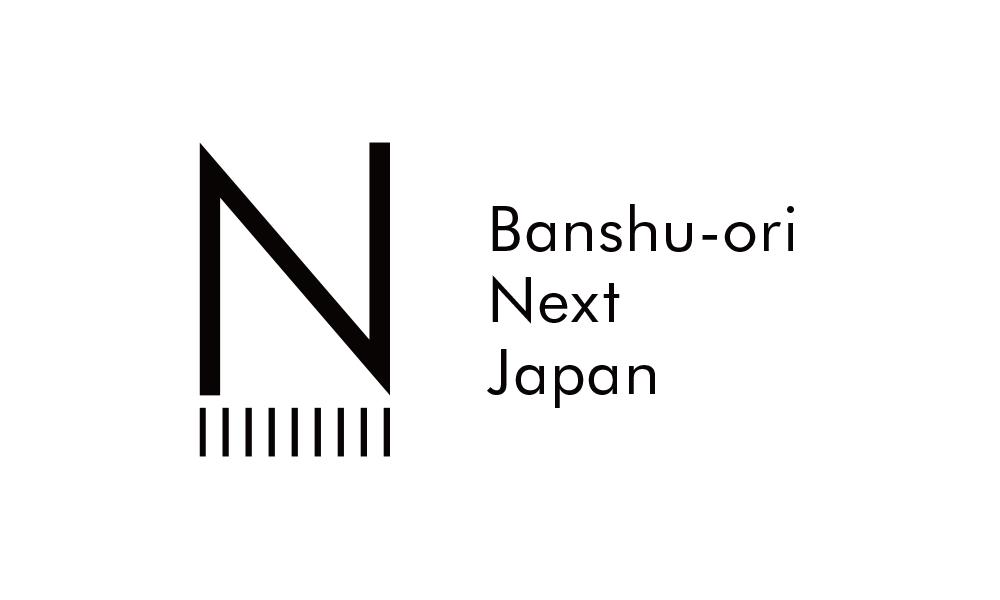 播州織ネクストジャパンのロゴ