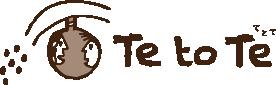 フェアトレード&産直マーケット Te to Te(てとて)