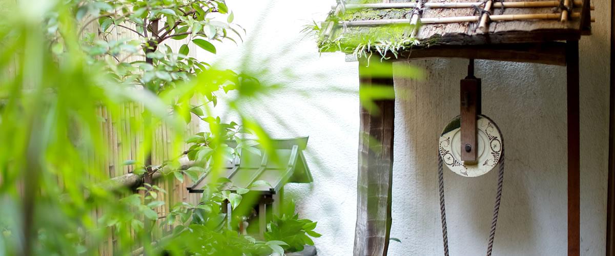 古井戸に残る町家の風情