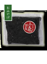 竹炭パウンドケーキ