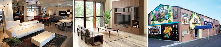 """お値段も、""""より良い品をより安く""""の精神で、高級家具をお値打ちな安心価格でご提供いたします。"""