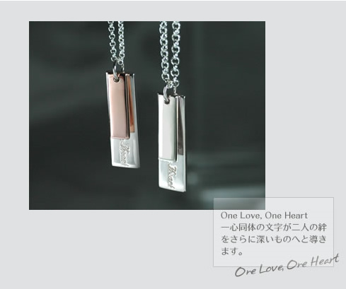 a1249 【45%OFF・ペア割60%OFF】ツインプレートペンダント One Love,One Hert チェーン付 【文字彫り刻印無料サービス】