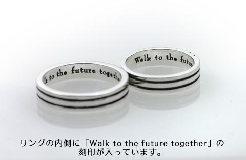 シルバーリング 〜Walk to the future together〜